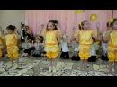 Танец Чунга-чангаАлина Ревенко