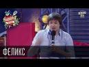 """Феликс Никитин в программе """"Бойцовский клуб"""" (6 сезон, 5 выпуск)"""