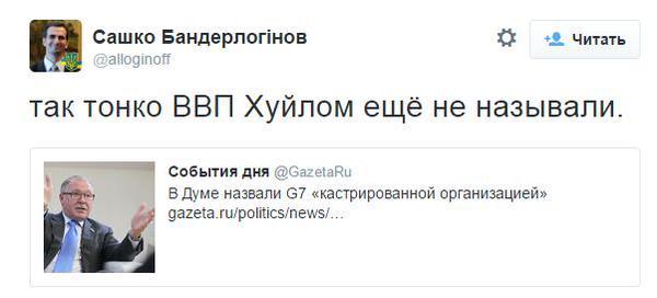 Харьковский суд продлил арест антимайдановца Топаза до 13 августа - Цензор.НЕТ 4776