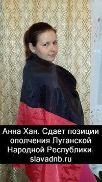 новости украины 24 канал