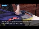 Как сложить вещи в чемодан: способ, о котором знают немногие.