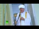 Eid al-Adha:  #Russland  feiert das höchste islamische Fest, den Kurban Bajram
