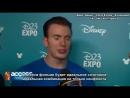 Интервью Криса и Энтони Маки для «Access Hollywood» (Rus Sub)