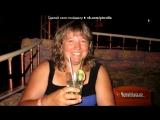 «..................» под музыку Вечная память - Посвящается моей подруге Валюше(. Picrolla