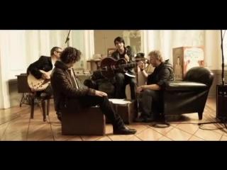 AQUI ESTOY YO -Luis Fonsi, Aleks Syntek, Noel Schajris, David Bisbal