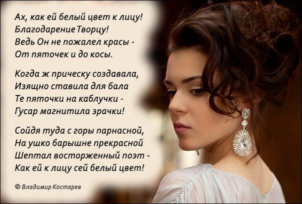 Аделина Сотникова - Страница 24 Eym5fSC7Z_w