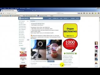 Розыгрыш веб -камеры и лампы