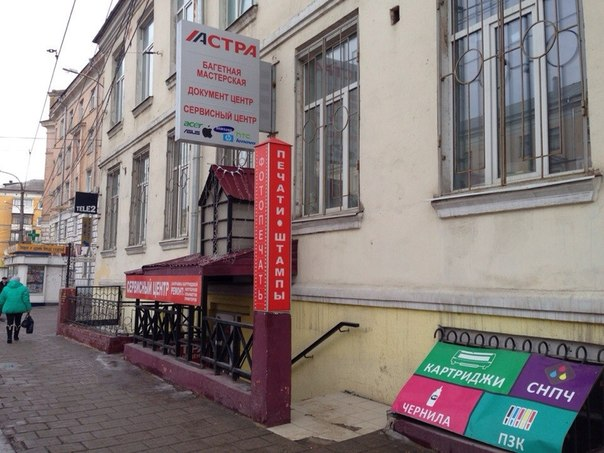 kartridzh-wc-3550-tverskoy