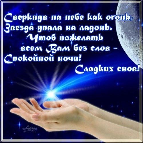 http://cs621620.vk.me/v621620892/3b555/dtdxEuYXK1E.jpg