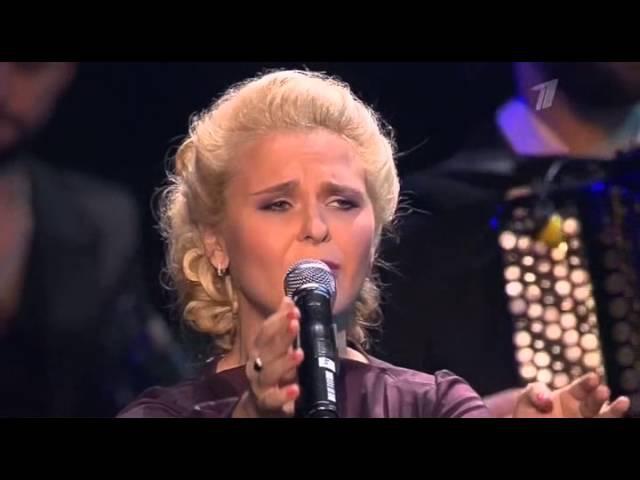 Пелагея - Песня Марьи 2013