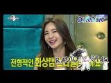 [RADIO STAR] 라디오스타 - Kang Ye-bin