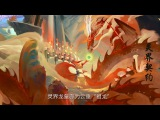 Revelation Online 天谕 - 3rd CG Movie Animation Cloud Masashi
