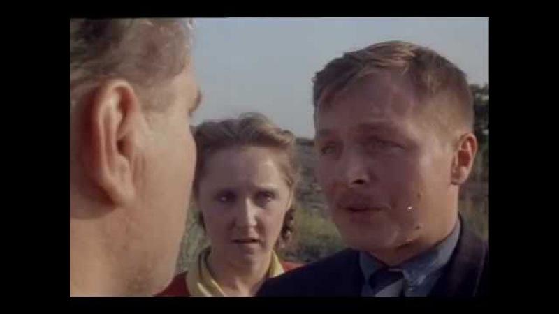 Зеркало для героя -(1987)