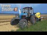 Farming Simulator 2015 mod tractor Belarus MTZ 1221