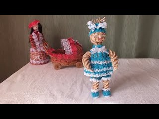 Плетение из газет малыш поделки из бумаги how to make a paper doll handmade