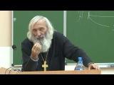 Протоиерей Евгений Соколов. Разбор Символа Веры. Лекция вторая