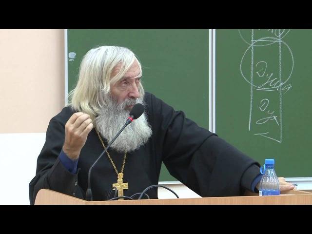 Протоиерей Евгений Соколов Разбор Символа Веры Лекция шестая