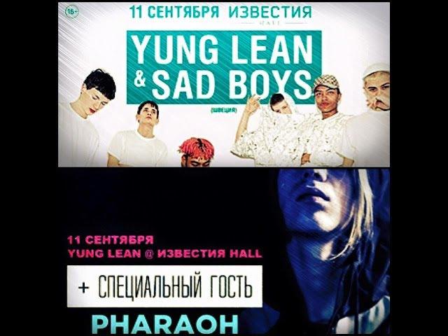 YUNG LEAN (SAD BOYS) Pharaoh Moscow Russia