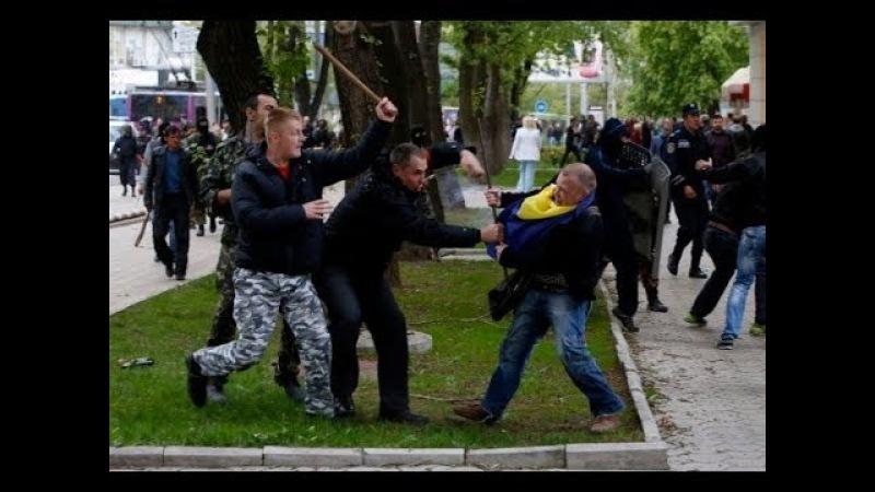 28 апреля 2014. Донецк. Фашисты вышли отметить годовщину создания дивизии Галичина