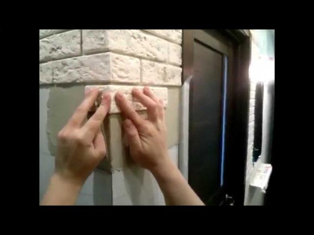 По шаговая инструкция как укладывать декоративный камень КАСАВАГА