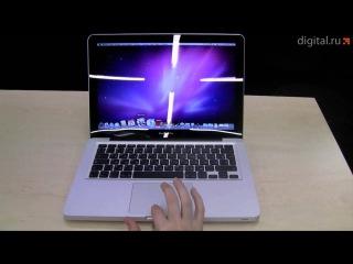 Обзор Notebook Mac Apple Видеообзор 13 дюймового Apple MacBook Pro Видео обзоры ноутбуков