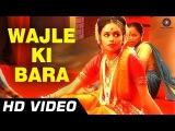 Wajle Ki Bara | Natarang HQ | Amruta Khanvilkar | Ajay-Atul | Lavani Songs