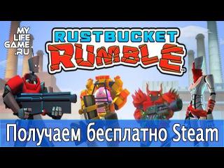 Получаем бесплатно Rustbucket Rumble Beta (Steam ключ)