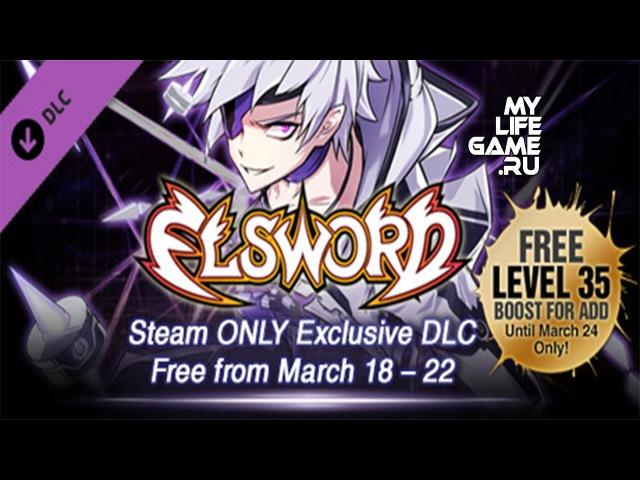 Получаем бесплатно Time Tracer's Free DLC Package для Elsword (Steam)
