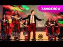 Фаридуни Хуршед Санам Tamoshow Music Awards 2015