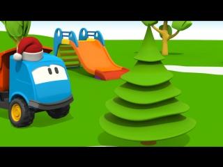 Мультик про машинки Новогодняя песенка грузовичка Левы Новогодние мультфильмы для детей
