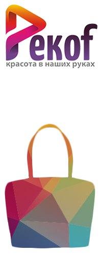 aa0a3169a4bf Pekof - интернет магазин сумок оптом   ВКонтакте