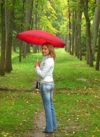 Екатерина Клепач