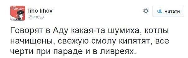 В Кабмине подсчитали, сколько украинцев нуждаются в гуманитарной помощи - Цензор.НЕТ 1250