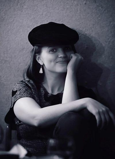 Ксения Быстрова