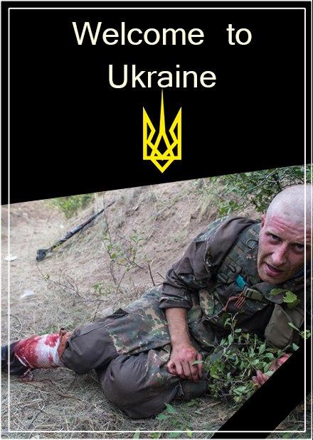 СБУ задержала пособника террористов, который по заданию спецслужб РФ готовил теракты в Днепропетровске - Цензор.НЕТ 8196
