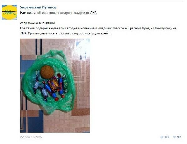 """""""Может, они одумаются в новом году?"""", - украинские бойцы на передовой надеются спокойно отметить праздник - Цензор.НЕТ 1386"""