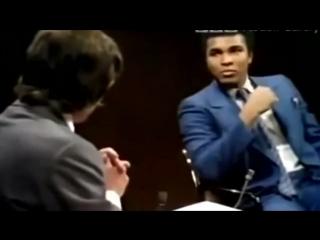 Моххамед Али против толерантности и смешивания крови