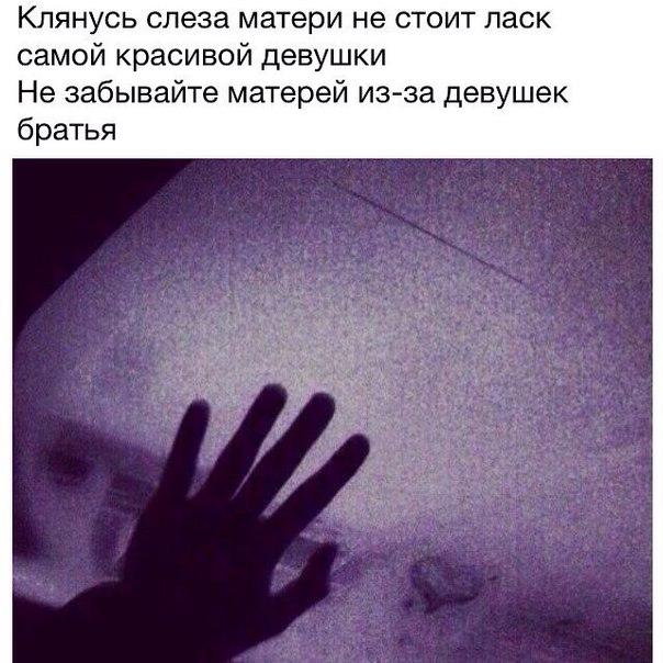 Ридо мама дай мне руку свою