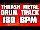 THRASH METAL DRUMS ONLY 180 BPM BACKING TRACK FOR GUITAR