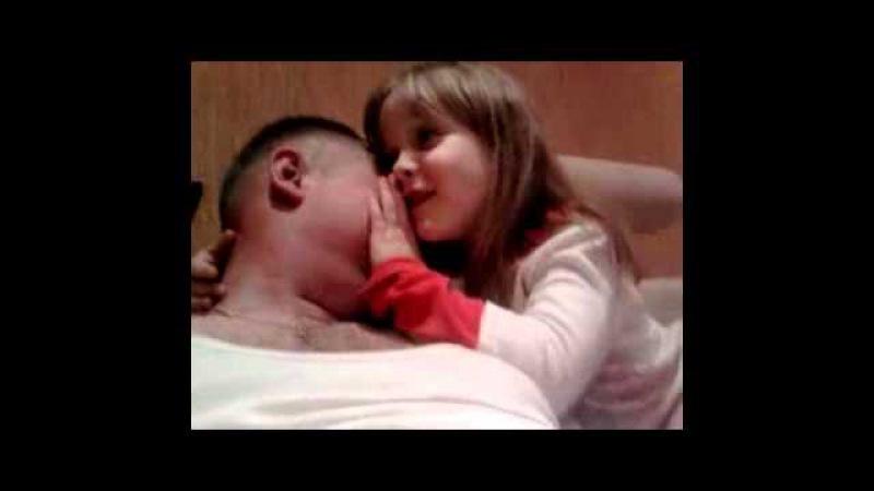 Еще видео секса дочери с отцом: