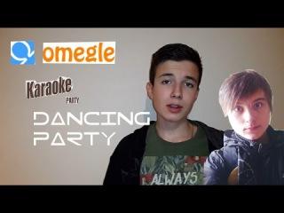 Мега МОНТАЖ. Троллинг в Omegle подписчиков EeOneGuy , Танцы