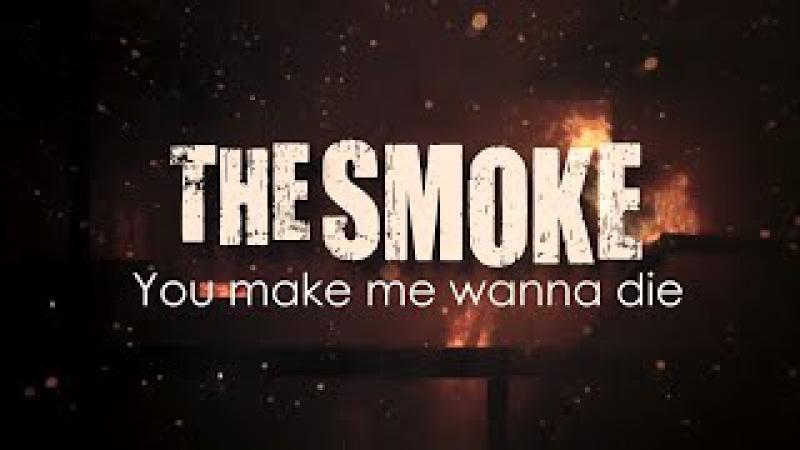 You make me || kevasbo || the smoke