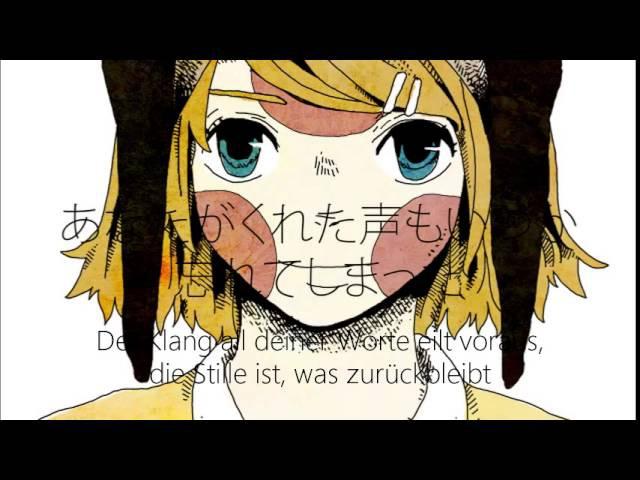 Hachi「Donut Hole」- German ver.   Selphius