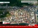Апокалипсис 2011, землетрясение в Японии  (1/2)