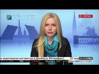 Елена Верёвочкина - самая красивая банкирша России! sex beauty blondy erotic banking