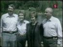 М Горбачев Агент влияния Британии и США МИ 6 и ЦРУ