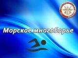 Морское многоборье (Плавание) - соревнования на призы Деда Мороза,20.12.2014,Буревестник г.Ульяновск