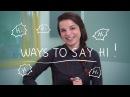 Weekly English Words with Alisha - Ways to say Hi