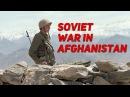 Афганская война 1979—1989 — Любительская кинохроника