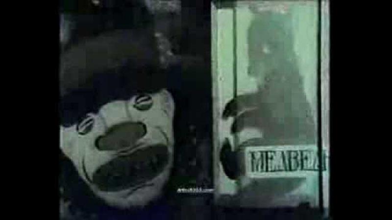 Михаил Цехановский «Сказка о попе и его работнике Балде» эпизод «Базар» СССР 1933 год